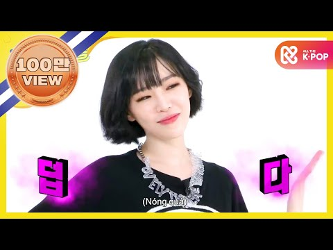 주간아이돌 (Weeky Idol) - 금주의 아이돌 GAIN Random Play Dance (Vietnam Sub)