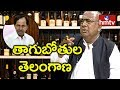 Congress Senior Leader VH Fires On KCR Over Liquor Price Hike