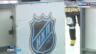Клубы любительской лиги НХЛ Омск присоединились к празднованию Всероссийского дня хоккея
