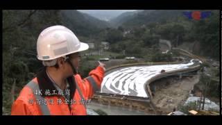 台2丙線新建工程宣導影片