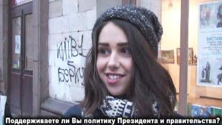 Война на Донбассе глазами киевлян: Опрос в Киеве