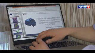 Омский студент разработал приложение для определения степени усталости