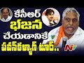 Congress leader Jeevan Reddy flays Pawan for praising KCR