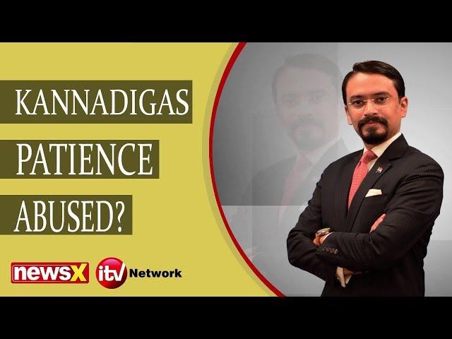 Kannadigas patience abused? My 2 Minutes with Rishabh Gulati