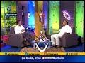 Cheppalani Undi:  Minister Harish Rao Open Heart