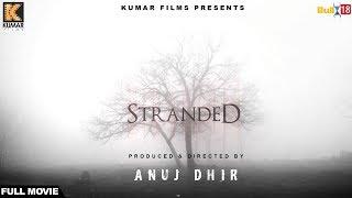 STRANDED - Full Movie 2017 | Hindi Movie 2017 | New Hindi Movies 2017 | Kumar Films