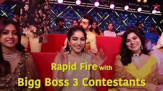 Rapid Fire With Bigg Boss Telugu 3 contestants-Exclusive v..