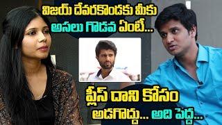 Actor Nikhil about Twitter fight with Vijay Devarakonda..