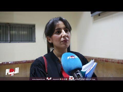 الإدريسي : المحكمة رفضت ملتمس عرض بوعشرين على الخبرة لتعرضه للتجويع والتعذيب