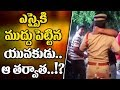 Viral Video: Youngster Kissed Sub Inspector During Bonalu Celebrations