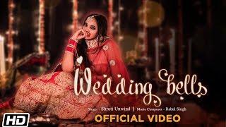 Wedding Bells – Shruti Unwind