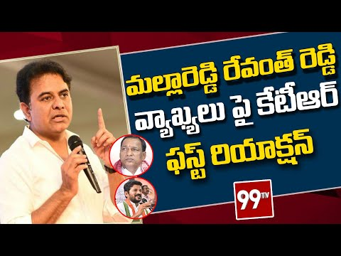KTR's first reaction over filthy verbal spat between Malla Reddy and Revanth Reddy