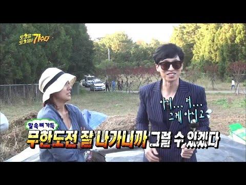 【TVPP】Yoo Jae Suk - Visit Lee Hyo Ri's home, 유재석 - 핑클 리더 이효리 섭외 위해 즉석 제주도행! @ Infinite Challenge
