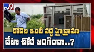 High drama@ Kodela Siva Prasad Rao residence..
