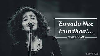 Ennodu Nee Irundhaal  - I     Kavya Ajit