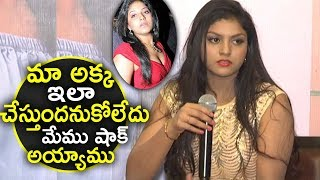 Heroine Anjali sister reveals SHOCKING facts about Anjali;..