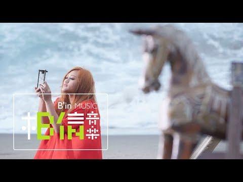 JiaJia家家[塵埃Dust]MV官方完整版-戲劇「步步驚情」片尾曲