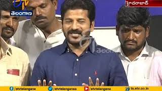 Revanth Reddy Reacts on Issue of TRS MP's Party Change..