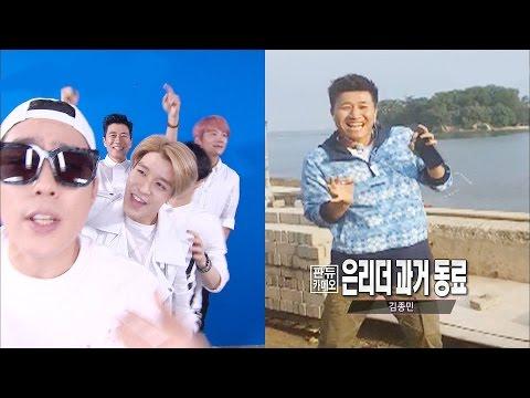 '이수근부터 김종민까지' 젝키의 '노랭이' 판듀를 찾아라! 《Fantastic Duo》판타스틱 듀오 EP10
