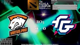 [RU] Virtus.pro vs. Forward Gaming - The Kuala Lumpur Major BO3 by @pd4liver