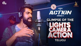 Glimpse Of The Lights Camera Action | Action Telugu