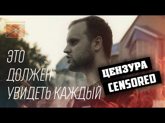 Артём Гришанов - Мы все сошли с ума. Это должен увидеть каждый