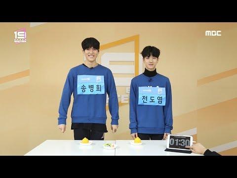 [19 스페셜] 레몬 먹기 대결 - 송병희 vs 전도염