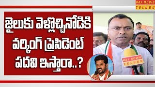 Face to Face with Komatireddy Rajgopal Reddy..