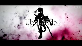 Yuuberukoudo ( Ubel Code ) / Yurry Canon ft GUMI ( Vietsub)