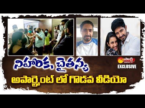 Exclusive: Niharika's husband Chaitanya clarifies on apartment conflict