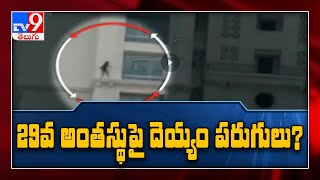 Girl dares on 29th floor, jumps from block to block: Chall..