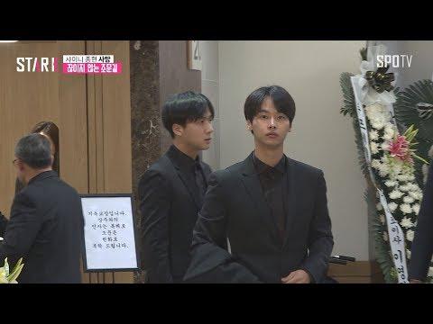 방탄소년단·효연·빅스· NCT 등 종현 조문 행렬 이어져(현장)