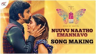 Nuvvu Naatho Emannavo Song Making- Disco Raja, Ravi Teja, ..