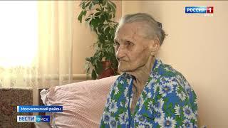 Вдова ветерана Великой отечественной войны Анна Криницына сегодня получила сертификат на новое жилье