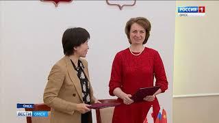 В Омск прибыла официальная делегация из города Кайфын