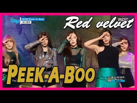 [HOT] Red Velvet - Peek-A-Boo - 레드벨벳 - 피카부(Peek-A-Boo), 20171125