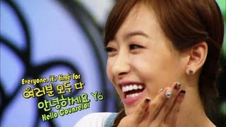 Hello Counselor Ep.132