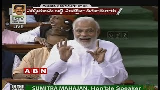 PM Modi Body Language in Parliament; Rahul shock to Modi: ..
