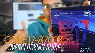 دليل كسر سرعة معالج i7 8700k لسرعة 5 GHz - تعلم كيفية كسر سرعة ...