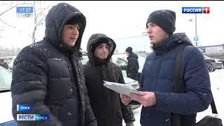 В Омске торгуют ёлками без документов