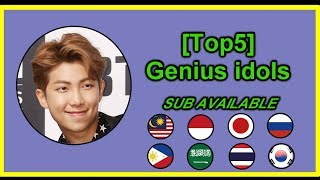[TOP5 IDOL] Who Are the Smartest!? Genius Idols