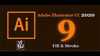 Fill & Stroke in Illustrator CC 2020 #9