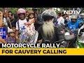 Sadhgurus Bike Rally For Awareness On Threat To River Cauvery