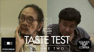 Sounds From The Corner: Taste Test Guruh Sukarno Putra & Yockie Suryo Prayogo