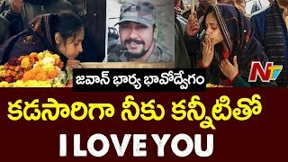 Watch: Wife of Major bids emotional goodbye- Pulwama Incid..