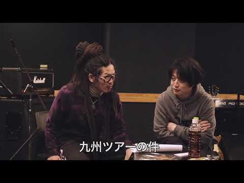 Sleepless in Japan Tour 〜Arena Episode Part 7〜