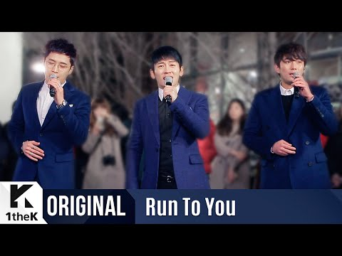 RUN TO YOU: V.O.S _ 같이살자(Live With Me) & Beautiful Life [SUB]