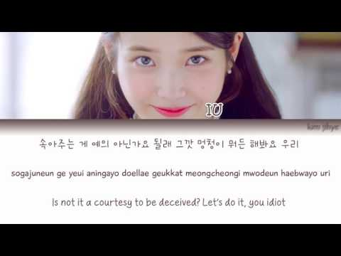 IU (아이유) – Jam jam (잼잼) Lyrics (Han Rom Eng)