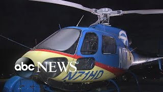 California news helicopter hit mid-air l ABC News