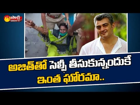 Woman tries to commit suicide in front of Ajith's residence